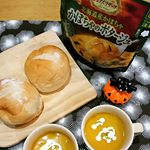 シェフズリザーブのレンジでおいしいごちそうスープ✨かぼちゃのポタージュ😋🎶ちょうど良い甘さで、中には小さめのかぼちゃの具が入っていて食べごたえもあります✨とっても美味しかったです🙆子供…のInstagram画像