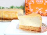 「ビオクラ 大吟醸 おとふけ豆腐ケーキ」の画像(5枚目)
