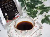 エクーアシベットコーヒー(モニプラファンブログ)の画像(2枚目)