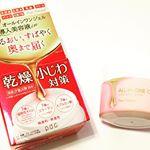 pdc 『ピュアナチュラル オールインワンオイルジェル』を使用しました♪・乾燥による小じわが気になる方に向けた、1品6役(美容液・化粧水・乳液・クリーム・パック・化粧下地)のオールインワンジェ…のInstagram画像