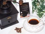 エクーアシベットコーヒー(モニプラファンブログ)の画像(1枚目)