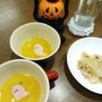 SSKセールス株式会社さんよりお試しさせていただきました♪ハロウィンパーティーにぴったりなごちそうスープ♡今日はハムで作ったおばけを上に乗せてみました♪すごーーい!…のInstagram画像