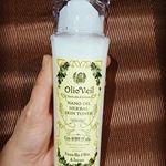 Olio Veil ✨オーリオベール✨これとっても良いです😆💕オイルイン化粧水なのですが、サラリとした使用感です👌シトラスハーブ精油の香りがイイ香りでリフレッシュできます✨そしてボトル…のInstagram画像