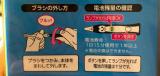 【モニター当選♪】イオンの歯ブラシSmart KISS YOU.の画像(5枚目)