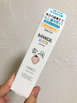 【モニター】ティースラボ ボタニカルキッズ 歯磨き粉の画像(1枚目)