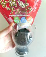 amazake☆ホットするお味☆竹炭でアレンジの画像(7枚目)