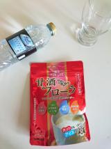 amazake☆ホットするお味☆竹炭でアレンジの画像(2枚目)