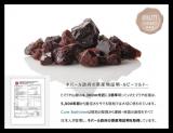 天然ヒマラヤ岩塩バスソルト Cureバスタイムの画像(5枚目)