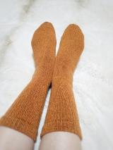 足元ぬっくぬく🧦で冬を乗り切ろうの画像(2枚目)