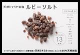 天然ヒマラヤ岩塩バスソルト Cureバスタイムの画像(7枚目)