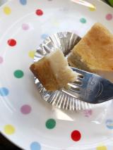 「身体に優しいマクロビ挑戦*マクロビオティックケーキに感動するの巻き」の画像(3枚目)