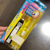 【モニター当選♪】イオンの歯ブラシSmart KISS YOU.の画像(1枚目)