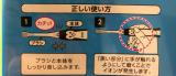 【モニター当選♪】イオンの歯ブラシSmart KISS YOU.の画像(4枚目)