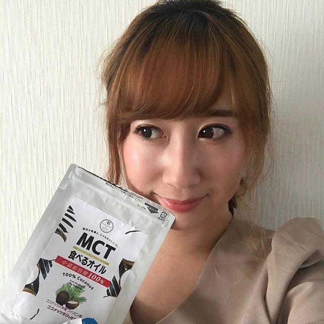 口コミ投稿:#MCTオイル #MCT食べるオイル #持留精油 #糖質制限 #monipla #mochidome_fan