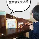 ごくごく飲んでます🍵👶✨ノンカフェインなので、夜飲んでも「おねしょ」しません🙌❤#食育麦茶 #少食 #偏食 #成長 #スクスクのっぽくん #monipla #sukusukunoppokun_…のInstagram画像