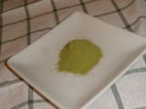 「モニプラファンブログ    玉露園 濃い抹茶味がおいしい『濃いグリーンティー』」の画像(4枚目)