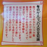 毎日の温活習慣に★リラク泉 毎日ゲルマバスの画像(3枚目)
