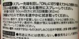 シュアラスター ゼロインテリアマルチクリーナー★の画像(2枚目)