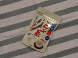 モニプラファンブログ  玉露園 減塩こんぶ茶の画像(1枚目)