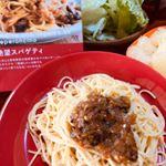 絶望スパゲティって、何というネーミング。しっかりした本格派の味わいパスタがお手軽に味わえますね❣️ #ピエトロ #絶望スパゲティ #ペペロンチーノ #ピエトロパスタ #monipla #pietro_…のInstagram画像