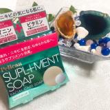 口コミ記事「ペリカン石鹸サプリメントソープモニター3回目」の画像