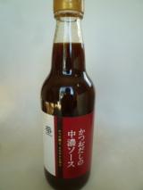 鎌田醤油の新発売♪かつおだしの中濃ソースお試ししてみたよ♪の画像(1枚目)