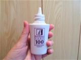 薬用ナノインパクト100レディ の画像(3枚目)