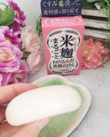 米麹まるごとねり込んだ洗顔石けん その③の画像(3枚目)