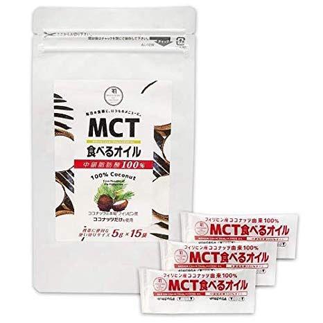 口コミ投稿:#持留製油 #MCTオイル #MCT食べるオイル #monipla #mochidome_fan