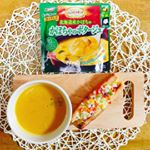 ''糖質offのピザとかぼちゃのポタージュ🎃#シェフズリザーブ #SSKセールス #かぼちゃのポタージュ #monipla #ssk_fanのInstagram画像