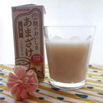 モニプラマルサンアイの甘酒のモニターをしました。プレーンとしょうが味、2種類あって、パック200ml、#飲み切りサイズ です。そのまま飲んでヨシ、氷を入れても美味しい❤️これからの季節…のInstagram画像