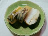 「ワインに合う!洋風鯖寿司『吾左衛門鮓 燻しさば』」の画像(2枚目)
