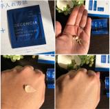 「敏感肌用美白ケア♡株式会社DECENCIAさんの『サエル トライアルセット』を使ってみました♪」の画像(12枚目)
