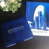 「敏感肌用美白ケア♡株式会社DECENCIAさんの『サエル トライアルセット』を使ってみました♪」の画像(2枚目)