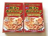 ☆【餃子がおいしい!!】で肉汁ジューシーな手作り餃子♪☆の画像(1枚目)