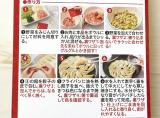 ☆【餃子がおいしい!!】で肉汁ジューシーな手作り餃子♪☆の画像(3枚目)