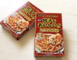 ☆【餃子がおいしい!!】で肉汁ジューシーな手作り餃子♪☆の画像(12枚目)
