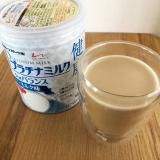 大人のための粉ミルク プラチナミルク for バランスの画像(5枚目)