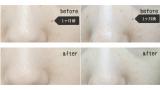ペリカン石鹸・米麹まるごとねり込んだ石けんの口コミの画像(2枚目)