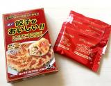 ☆【餃子がおいしい!!】で肉汁ジューシーな手作り餃子♪☆の画像(2枚目)