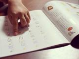 「伝統食育歴カレンダー」の画像(4枚目)