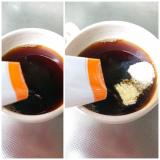 「大人のミルク【ウェルネスエィビーミルク】」の画像(4枚目)