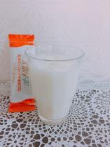 「♡ウェルネスエィビーミルクで健康増進!」の画像(2枚目)