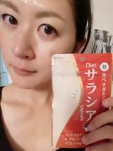 【体験記】Dietサラシア(30カプセル)×3個 糖質制限&ダイエットサポートサプリの画像(2枚目)