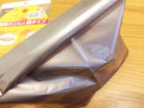 簡単チンして袋タイプで簡単ご飯★の画像(7枚目)