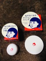 口コミ記事「毛穴撫子メイクシリーズ」の画像