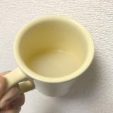「手軽に甘酒♥︎︎」の画像(4枚目)