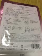 PUFE アクアモイスチャーマスクの画像(2枚目)