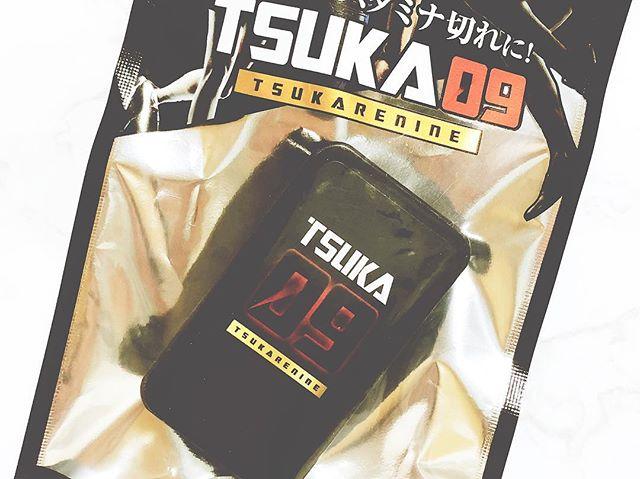 口コミ投稿:⋆◌̥*⃝̣◌⑅⃝◌*⃝̣◌̥⋆・TSUKA09 -3,980円 taxin・・ツカレナインは世界初の低分子化ポリ…