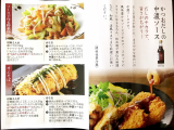 ☆かつおだし香る☆焼きそば@中濃ソース、鎌田醤油の画像(6枚目)